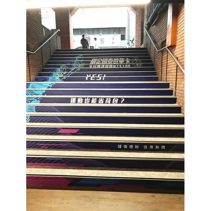 樓梯貼-國泰世華
