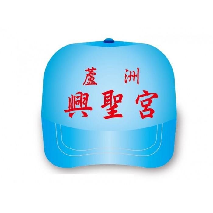 烏利帽/斜紋帽-蘆洲興盛宮