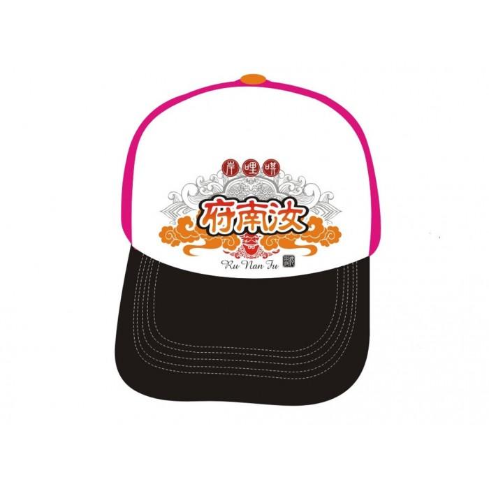 陣頭帽/卡車帽-唭哩岸汝南府