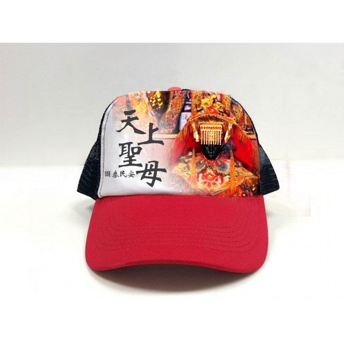 陣頭帽/卡車帽-宮廟設計款