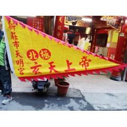 三角戰旗-5X8尺-天明宮