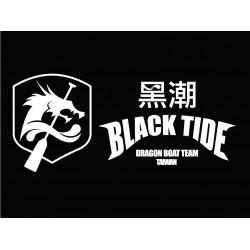 公司旗-黑潮