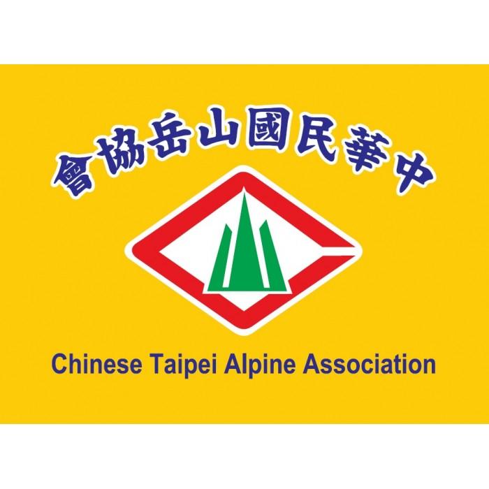 社團旗-中華民國山岳協會