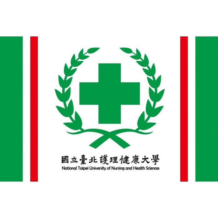 校旗-國立台北護理健康大學