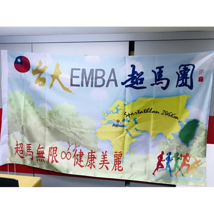 會旗-七號國旗-台大EMBA