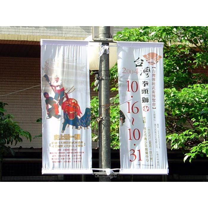 路燈旗-台灣拳頭師