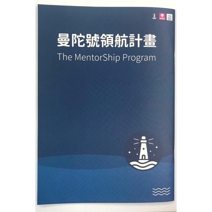 筆記本B5-女力科技