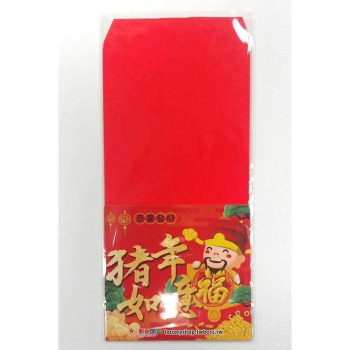 廣告贈品-紅包袋