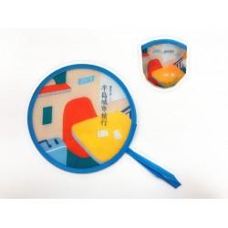 折疊飛碟扇/飛盤扇-誠品